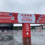 サインと広告アイテムの祭典、SIGN CHINA EXPO2020 in 上海