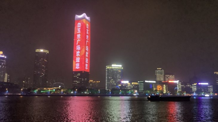 ビル外壁に巨大LEDサイネージ