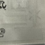 RFIDの基礎知識(2)特徴編